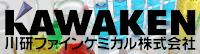 川研ファインケミカル